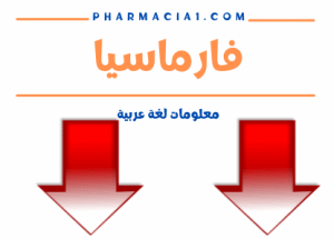 -- Arabic Information